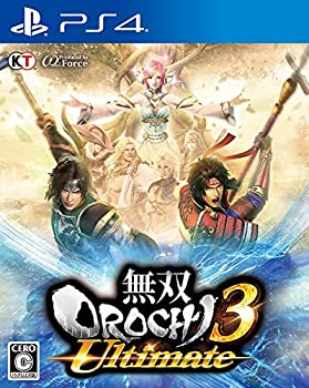 【中古】【PS4】 無双OROCHI3 Ultimate