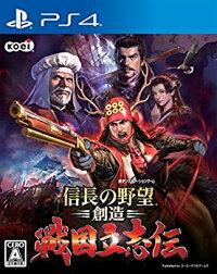 【中古】信長の野望・創造戦国立志伝-PS4