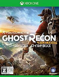 【中古】ゴーストリコン ワイルドランズ 【CEROレーティング「Z」】 - XboxOne