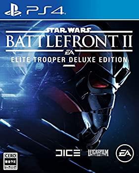 【中古】Star Wars バトルフロント II: Elite Trooper Deluxe Edition 【限定版同梱物】エリートオフィサー・アップグレードパック他3点セット、「Star W