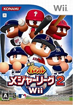 【中古】実況パワフルメジャーリーグ2Wii