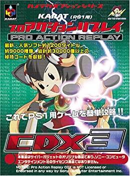 テレビゲーム, その他 PS CDX3