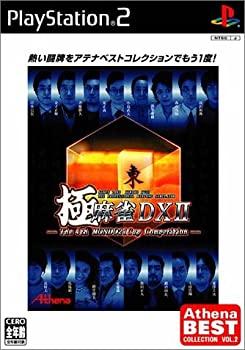 【中古】極麻雀DX II -The 4th MONDO21Cup Competition Athena Best Collection Vol.2