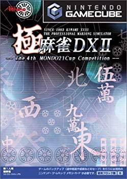 【中古】極 麻雀DX II The 4th MONDO21Cup Competition