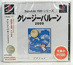 【中古】クレイジーバルーン2000 SuperLite1500シリーズ