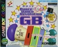 テレビゲーム, その他 DanceDanceRevolution GB