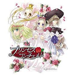 【中古】プリンセスコンチェルト 限定版CD-ROM版