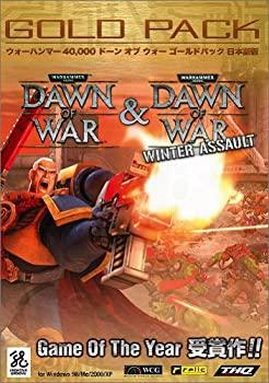 【中古】WARHAMMER40000: Dawn of War Gold Pack(J)