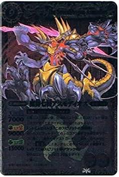 【中古】【バトルスピリッツ】 第8弾 戦嵐 魔界七将アスモディオス Xレア bs08-x30画像