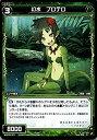【中古】ウィクロス 幻水 プロテロ(コモン) WXK05 レトリック | シグニ 精生:水獣 緑