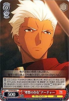 """【中古】ヴァイスシュヴァルツ """"理想の存在""""アーチャー アンコモン FS/S36-058-U 【Fate/stay night [Unlimited Blade Works]Vol. ll 】画像"""