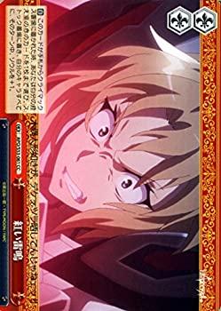 【中古】ヴァイスシュヴァルツ 紅い雷鳴 クライマックスコモン APO/S53-061-CC 【Fate/Apocrypha】画像