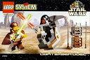 【中古】Lego (レゴ) Star Wars (スターウォーズ) #7101 Lightsaber Duel ブロック