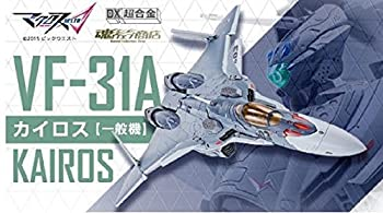 コレクション, フィギュア DX VF-31A