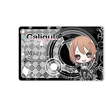 【中古】Caligula-カリギュラ- 篠原美笛SD スリムソフトパスケース画像
