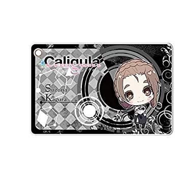【中古】Caligula-カリギュラ- 神楽鈴奈SD スリムソフトパスケース画像