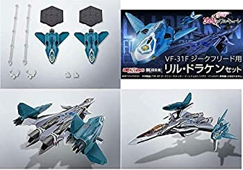コレクション, フィギュア DX VF-31F