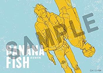 【中古】【イベント限定品】BANANA FISH バナナフィッシュ 原画展 設定資料集 公式設定集 原画集 アッシュ 英二画像