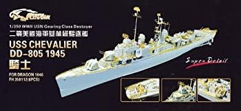 プラモデル・模型, その他 1350 DD-805