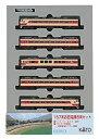お取り寄せ本舗 KOBACOで買える「【中古】KATO Nゲージ 157系 お召電車 5両セット 10-456 鉄道模型 電車」の画像です。価格は56,400円になります。