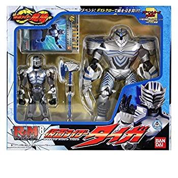 Kamen Rider tiger RM8 from