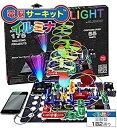 【中古】Snap Circuits Jr. 電脳サーキット ...