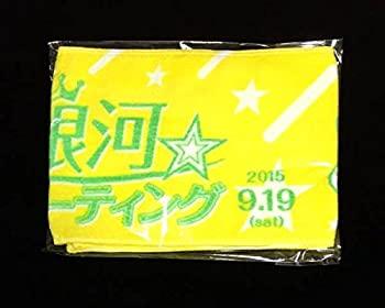 【中古】SHOW BY ROCK トライクロニカ 夢銀河 ファンミーティング イベント限定 タオル シュウ ゾー カイ リク SB69画像