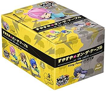 おもちゃ, その他  -Division Rap Battle- Fling Posse VS BOX 1BOX66