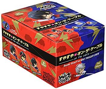 おもちゃ, その他  -Division Rap Battle- Buster Bros VS MAD TRIGGER CREW BOX 1BOX66