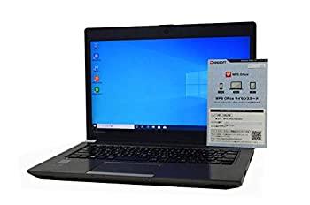 【中古】ノートパソコン 【Office搭載】 SSD 256GB TOSHIBA dynabook R63 第5世代 Core i5 5300U HD 13.3インチ 16GB/256GB/ドライブ非搭載/キーボードバ