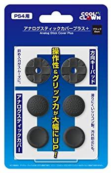 【中古】(PS4/PS3用) アナログスティックカバープラス (ブラック)