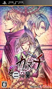 【中古】カヌチ 二つの翼(通常版) - PSP