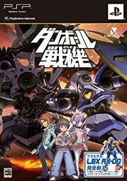 【中古】ダンボール戦機 (LBX「AX-00」プラモデル同梱) - PSP