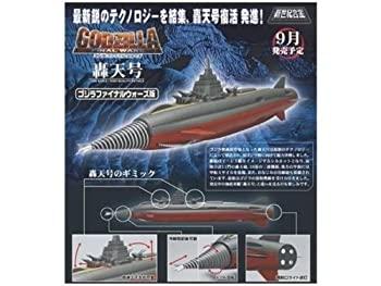【中古】ミラクルハウス 新世紀合金 東宝メカニック 1/350 海底軍艦 轟天号 ゴジラファイナルウォーズ版画像