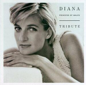 【中古】Diana Princess of Wales Tribut[カセット]