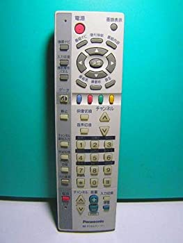 家電, その他  BS TNQE241