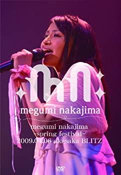 CD・DVD, その他  megumi nakajima DVD