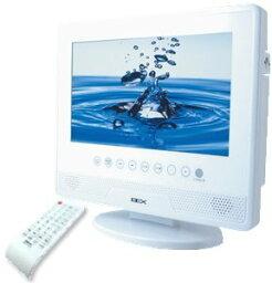 【中古】リージョンフリー 9インチ BEX 防水 お風呂 テレビ(ワンセグ)&DVDプレーヤー 4時間再生バッテリー
