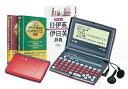 【中古】SII 電子辞書SR-V540 3コンテンツ イタリア語