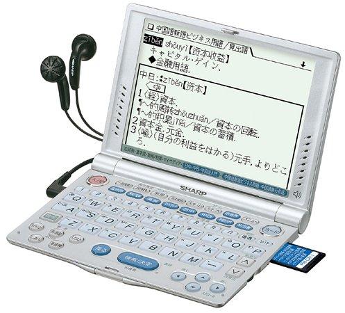 電卓・デジタル文具, 電子辞書  PW-V8600 (25, , , )