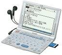 【中古】シャープ 電子辞書 PW-V8600 (25コンテンツ, 第二外国語モデル, 中国語, 音声 ...