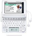 【中古】CASIO Ex-word 電子辞書 XD-A4800WE ホワイト 高校生学習モデル ツインタッチパネル 音声対応 120コンテンツ 日本文学300作品/世界文学100作品収・・・