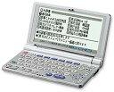 【中古】SHARP 電子辞書 PW-M800 ( 22コンテンツ コンパクトサイズ)