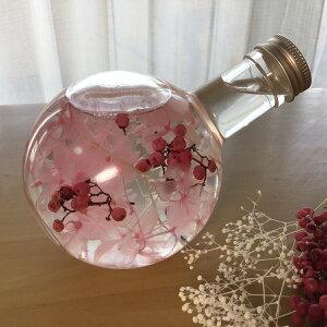 〜プレゼントに最適 癒しのお花〜『ハーバリウムフラワー』ラウンドボトル ピンクハーバリウム 植物標本 ビン ガラスビン ガラス瓶 あじさい贈り物 贈物 お祝い お見舞い おしゃれ オシ