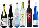 【送料無料】祝!広島NO1の酒と旨ワインセット