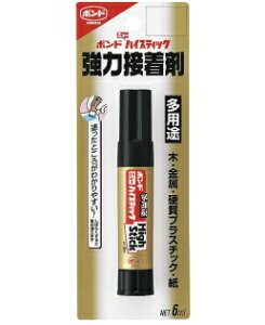 スティックタイプの多用途接着剤 コニシ ニューハイスティック 6ml 小箱10本入り