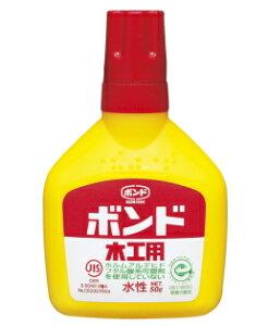 コニシ ボンド木工用 50g ボトル