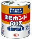 コニシ G10Z 3kg ケース6缶入り(お取り寄せ品) 1