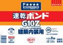 コニシ G10Z 3kg ケース6缶入り(お取り寄せ品) 2