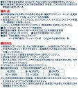 コニシ G10Z 3kg ケース6缶入り(お取り寄せ品) 3